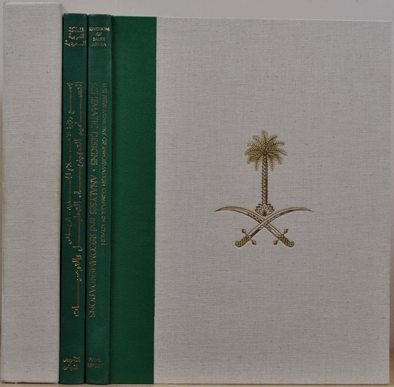 KINDGOM OF SAUDI ARABIA. MINISTRY OF INFORMATION. The New Ministry of Information Complex in Riyadh. SCHEMATIC DESIGNS ANALYSES AND RECOMMENDATIONS. Final Report. Limited edition. Ziyad Ahmed Zaidan.