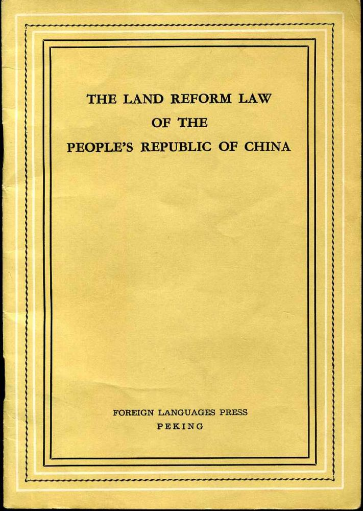 THE LAND REFORM LAW OF THE PEOPLE'S REPUBLIC OF CHINA. Unknown.