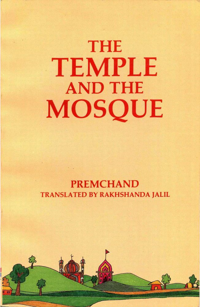 Temple and the Mosque. Premchand.