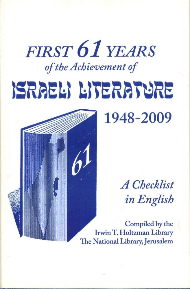 FIRST 61 YEARS OF THE ACHIEVEMENT OF ISRAELI LITERATURE 1948-2009. A Checklist in English. Irwin T. Holtzman, Jerusalem The National Library.