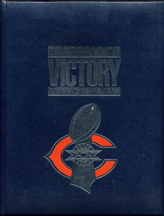 PORTRAIT OF VICTORY. Chicago Bears 1985. Signed by Tackle Jim Covert. Kevin and Lamb, Jim Covert