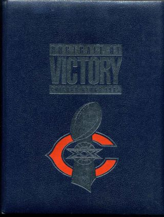 PORTRAIT OF VICTORY. Chicago Bears 1985. Kevin Lamb