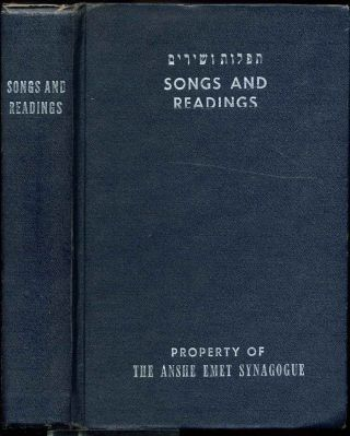 SONGS AND READINGS. SONGS OF MY PEOPLE. Harry Coopersmith, Solomon Goldman.
