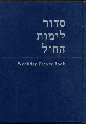 Weekday Prayer Book. Signed by Rabbi Seymour J. Cohen. Seymour J. Cohen.