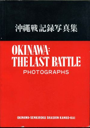 OKINAWA: THE LAST BATTLE. PHOTOGRAPHS. (The Original Work) United State Army in World War II: The...