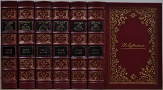 JEFFERSON AND HIS TIME. Six volume set. Dumas Malone