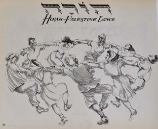LAND OF PALESTINE. Signed and inscribed by the artist Saul Raskin.