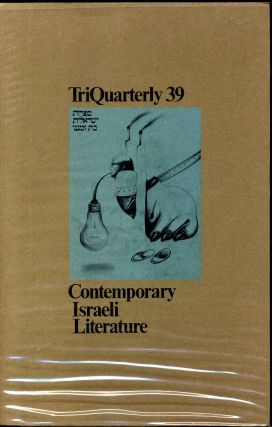 CONTEMPORARY ISRAELI LITERATURE. Tri quarterly 39, spring 1977. Elliott ed Anderson